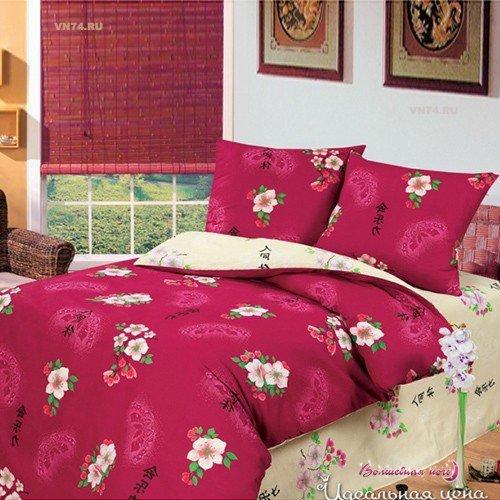 Постельное белье Любимый дом Сакура (бязь-гост)