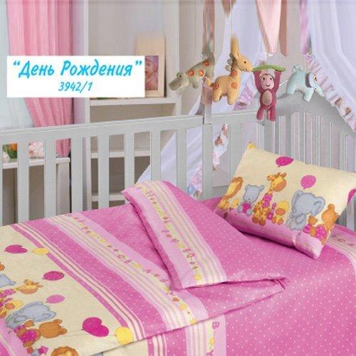 Детское постельное белье Облачко Д.P. (бязь-люкс)