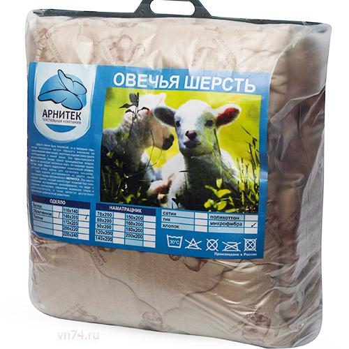 Одеяло стеганное овечья шерсть Арнитек всесезонное (пэ)