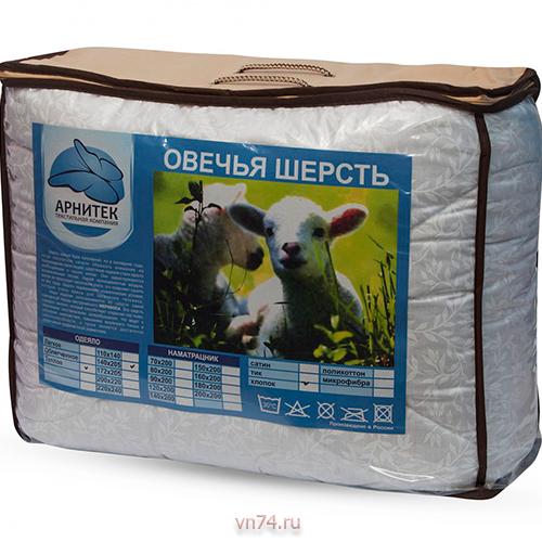 Одеяло стеганное овечья шерсть Арнитек зимнее 520гр (хлопок)