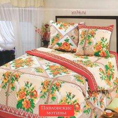 Постельное белье Арт-постель Павловские мотивы (бязь-люкс)