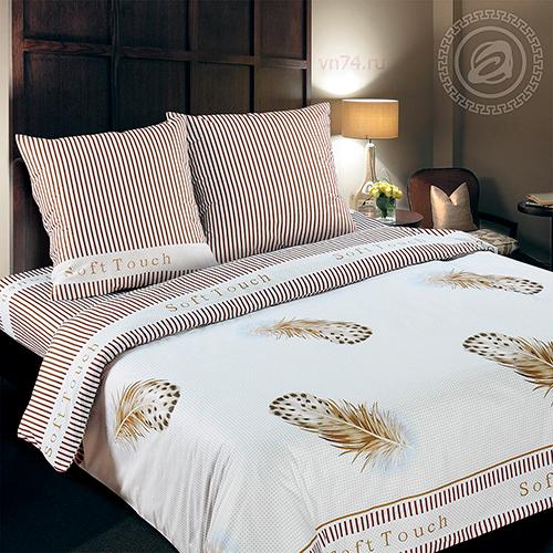 Постельное белье Арт-постель Прикосновение (поплин)