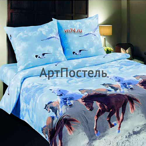 Постельное белье Арт-постель Грезы (поплин)