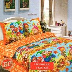 Детское постельное белье Арт-постель Осенняя сказка (поплин)