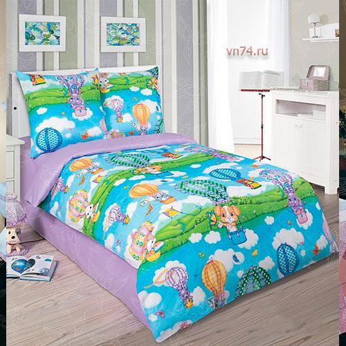 Детское постельное белье Арт-постель Путешествие (поплин)