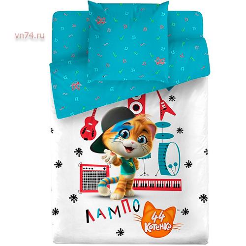 Детское постельное белье 44 Котенка Лампо (поплин)