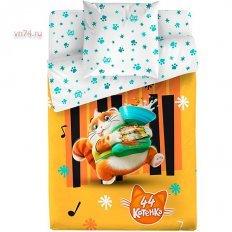 Детское постельное белье 44 Котенка Пончик (поплин)