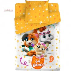 Детское постельное белье 44 Котенка Веселая компания (поплин)