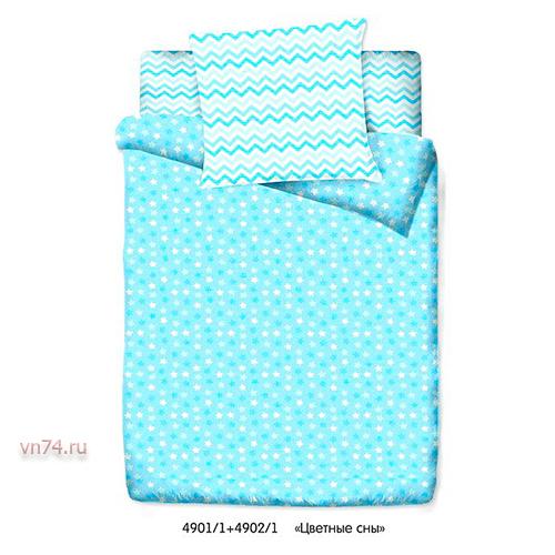 Детское постельное белье Маленькая Соня Цветные сны голубой (поплин)