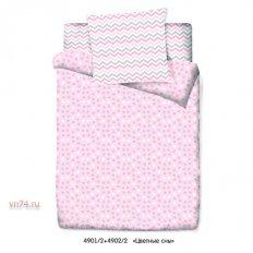 Детское постельное белье Маленькая Соня Цветные сны розовый (поплин)