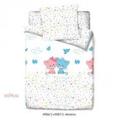 Детское постельное белье Маленькая Соня Котята (поплин)