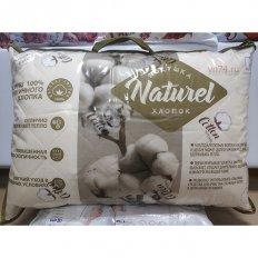 Подушка хлопковое волокно Naturel (хлопок)