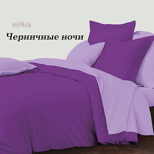 Постельное белье Колорит Черничные ночи (микросатин)