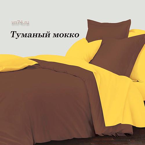 Постельное белье Колорит Туманный мокко (микросатин)