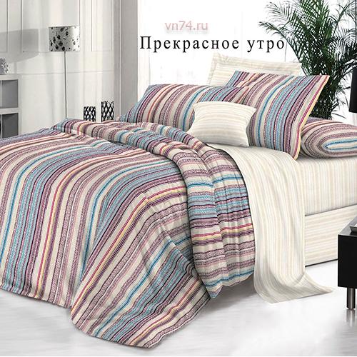 Постельное белье Bella Vita Luxe Прекрасное утро (бязь-люкс)