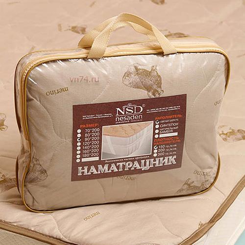 Наматрасник на резинке NeSaDen Овечка-150 (пэ)