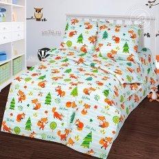 Детское постельное белье Арт-постель Лисята (бязь-люкс)
