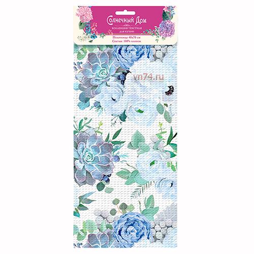 Полотенце вафельное Солнечный дом 35x70 Сиреневые цветы (крупная клетка)