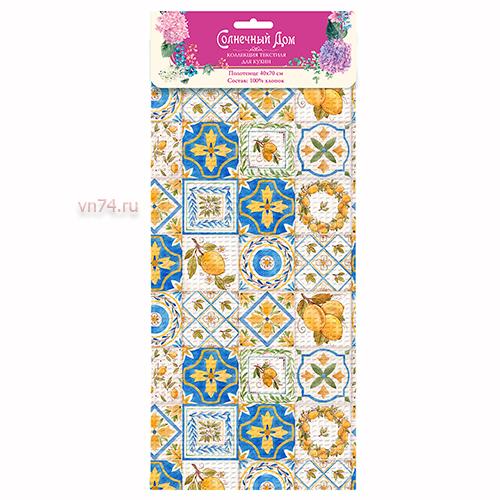 Полотенце вафельное Солнечный дом 35x70 Сицилия-1 (крупная клетка)