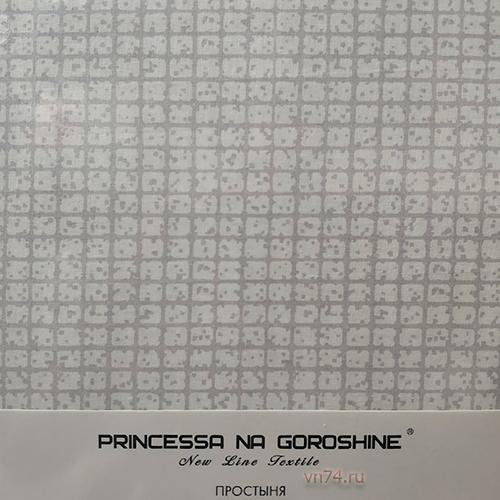 Простыня Принцесса на горошине малая клетка (поплин)