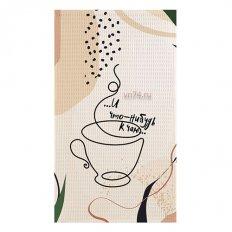 Полотенце вафельное Verossa 35x70 К чаю (крупная клетка)
