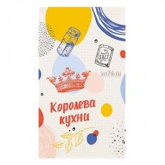 Полотенце вафельное Verossa 35x70 Королева кухни (крупная клетка)