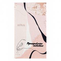 Полотенце вафельное Verossa 35x70 Приправлено любовью (крупная клетка)