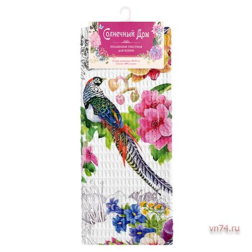 Полотенце вафельное Солнечный дом 35x70 Райская птичка (крупная клетка)
