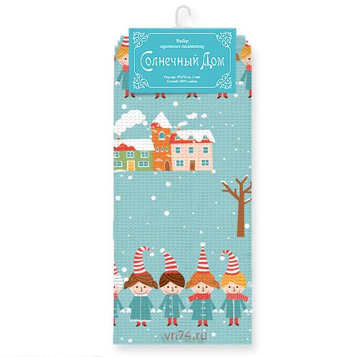 Полотенце вафельное Солнечный дом 35x70 Веселого рождества (2 предмета)