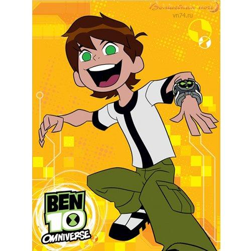 Детский плед Ben 10 (флис)