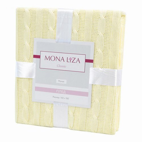 Плед вязаный Mona Liza Classic Monet ваниль