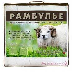 Одеяло овечья шерсть Рамбулье классическое