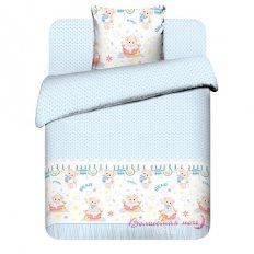 Детское постельное белье Юниор Плюшевые мишки (бязь-люкс)