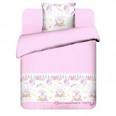 Детское постельное белье Юниор Плюшевые мишки 2 (бязь-люкс)