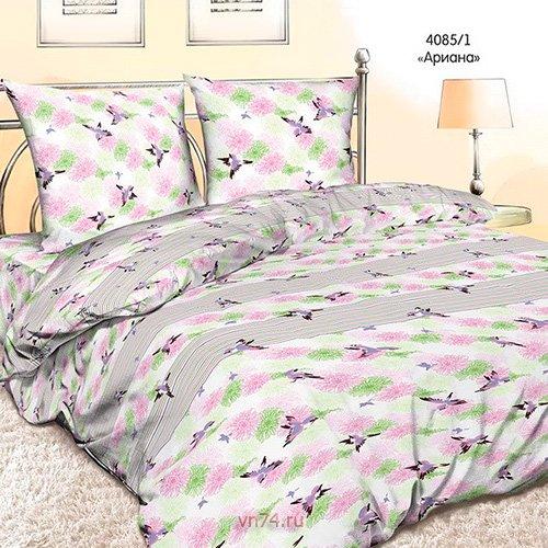 Постельное белье Спал Спалыч Ариана1 (бязь-люкс)