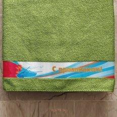 Полотенце махровое Aquarelle C праздником 23 февраля