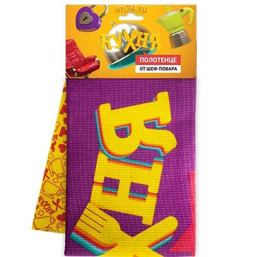 Набор из 2 вафельных полотенец 40х60 СТС Кухня цв. фиолетовый/желтый