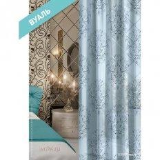 Комплект штор Волшебная ночь 150 x 270 Версаль Eme... Вуаль (2 предмета)