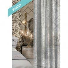 Комплект штор Волшебная ночь 150 x 270 Версаль Flow... Вуаль (2 предмета)