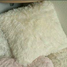 Подушка декоративная 45 x 45 Trendy молочная