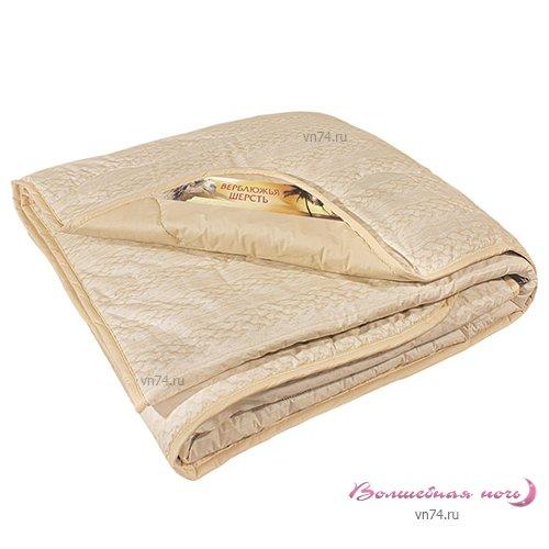 Одеяло верблюжья шерсть Fashion Fantasy классическое