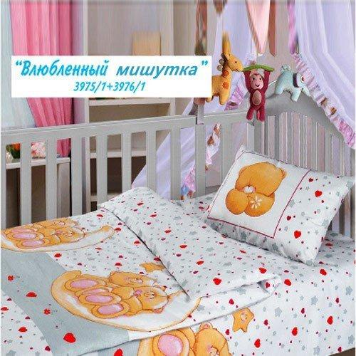 Детское постельное белье Облачко Влюблённый мишутка (бязь-люкс)