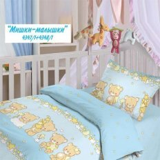 Детское постельное белье Облачко Мишки (бязь-люкс)