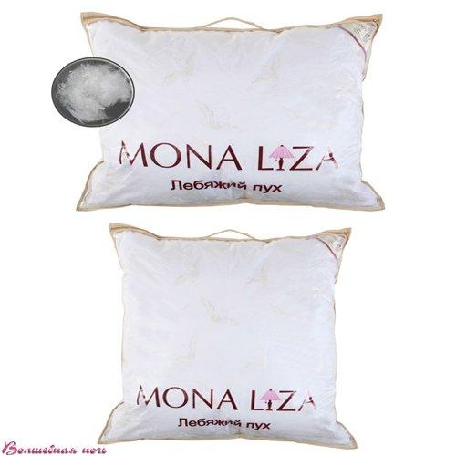 Подушка лебяжий пух Mona Liza
