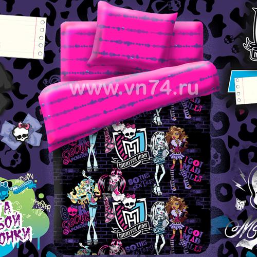 Детское постельное белье Monster High Школьные граффити (поплин)