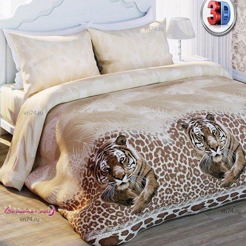 Постельное белье 3D Любимый дом Тигр (бязь-гост)