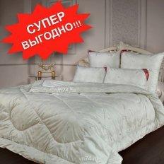 Одеяло лебяжий пух Verossa классическое